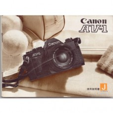 Canon AV1 Instruction Manual JAPANESE Edition
